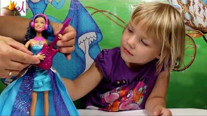 Кукла Барби Рок-ЗВЕЗДА из Мультфильма Видео для детей Barbie