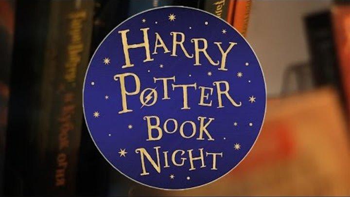 Harry Potter Book Night 2015   Russia, Chelyabinsk   Ночь Гарри Поттера   Россия, Челябинск