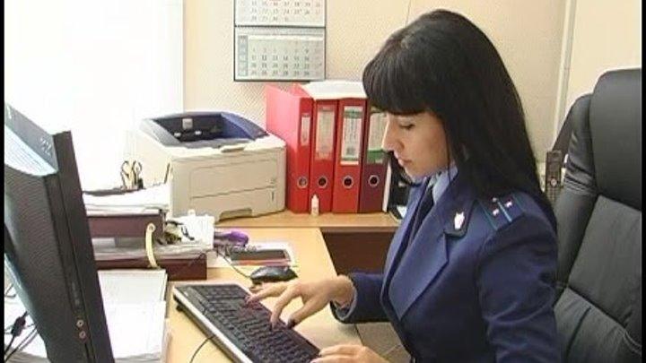 Прокуратура провела проверку работы городского отдела опеки и попечительства