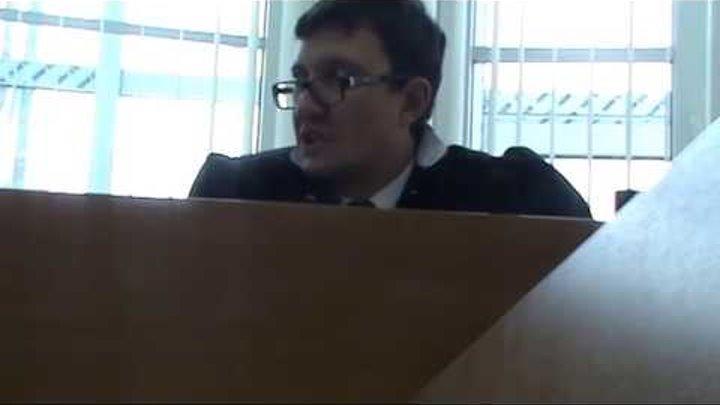 Судья Кирюхин боится законов