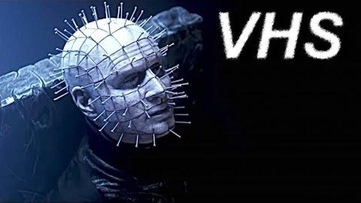 Восставший из ада 10: Приговор (2017) - русский трейлер - озвучка VHS
