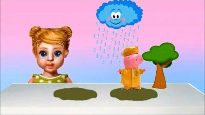 1Свинка Пеппа гигант Распаковка Игрушки Новые Серии Свинка Пеппа на Русском Peppa Pig unboxing