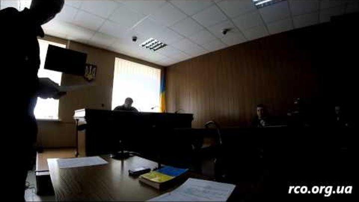 Судья Кушниренко Приморского суда боится прокурора