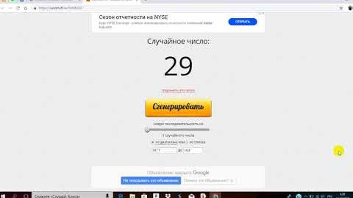 Победитель розыгрыша. ПОЗДРАВЛЯЕМ! Приз 1 000 рублей.