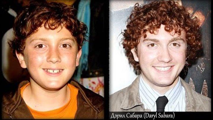 Дети шпионов (1-4) - актеры в детстве и сейчас | Дэрил Сабара, Алекса ПенаВега