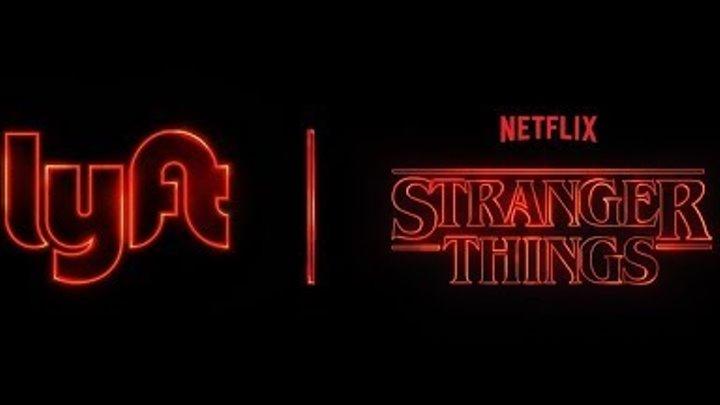 Strange Mode: Lyft x Stranger Things