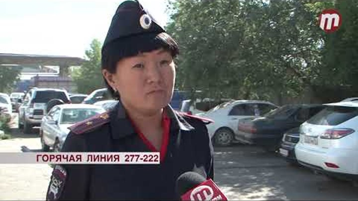 В Улан- Удэ разыскивается водитель сбивший пожилую женщину