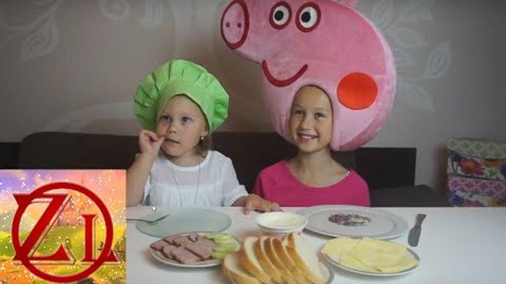 Peppa Pig Свинка Пеппа Новые серии Злата готовит сендвичи с Пеппой