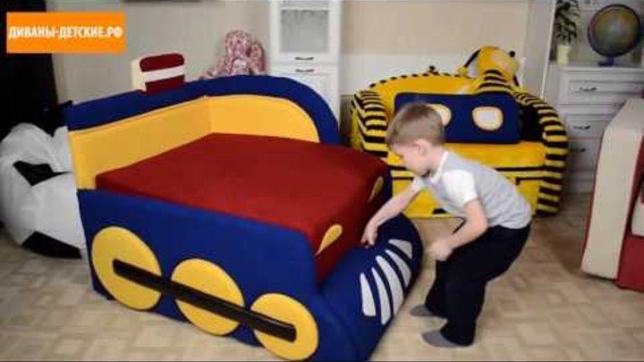 Купить детский диван во Владимире. Обзор детских диванов