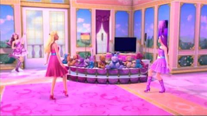 Барби Принцесса и Поп-Звезда музыкальный клип Клас