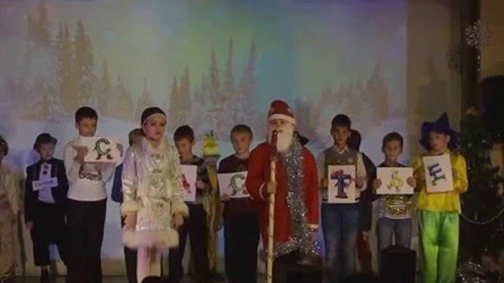 Новогодний Утренник Тамбов Лицей № 6. 2015г.