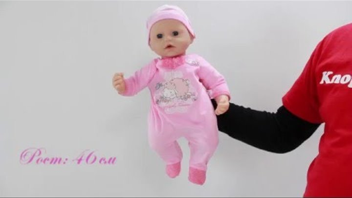 Кукла Беби Анабель с мимикой Baby Annabell Zapf Creation 792810