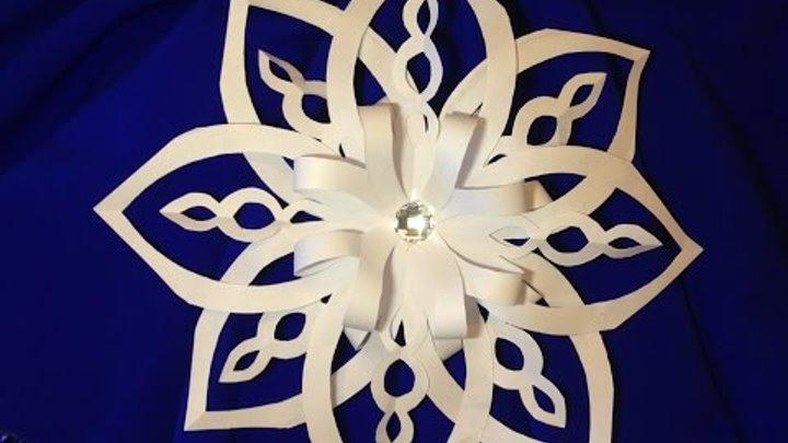 Как сделать объемную снежинку из бумаги | How to make 3D paper Snowflake (tutorial)