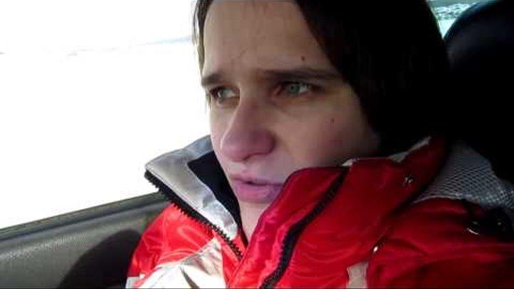 Семья Бровченко. Важно!!! Никогда не помогайте подвыпившим водителям!!!
