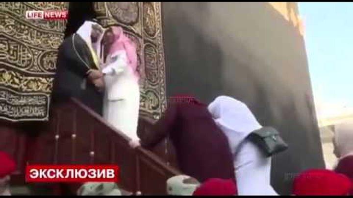 Рамазан кадиров Хаж мавсумида БАЙТУЛОХГА КИРДИ...