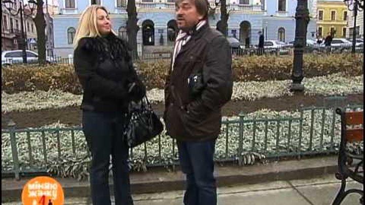 Міняю жінку 4 за 03.01.2012 (4 сезон 17 серія) | 1+1