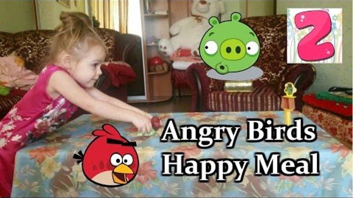 Энгри Бердс Хэппи Мил Angry Birds Happy Meal Mcdonalds