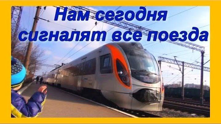 Видео для детей про поезда / Смотрим на поезда / Машинисты машут и сигналят ребёнку