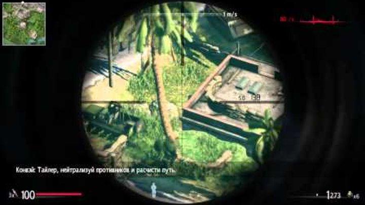 Let's play Sniper Ghost Warrior часть 13 (Ангел-хранитель)