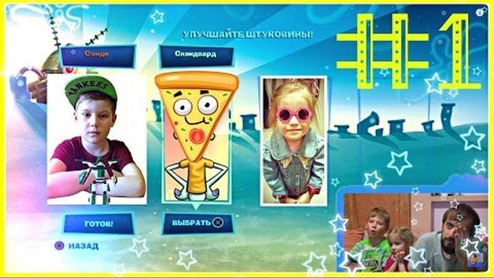 Губка Боб Планктон Месть Роботов Прохождение Игры #1 | PS3