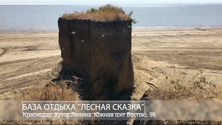 "База отдыха ""Лесная Сказка"" х. Ленина, г. Краснодар"