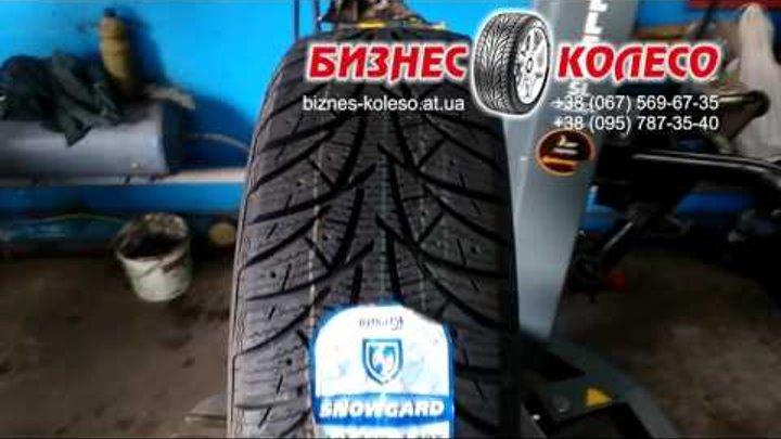 Зимние шины Rosava Snowgard 3D купить в Украине интернет магазин Бизнес-Колесо
