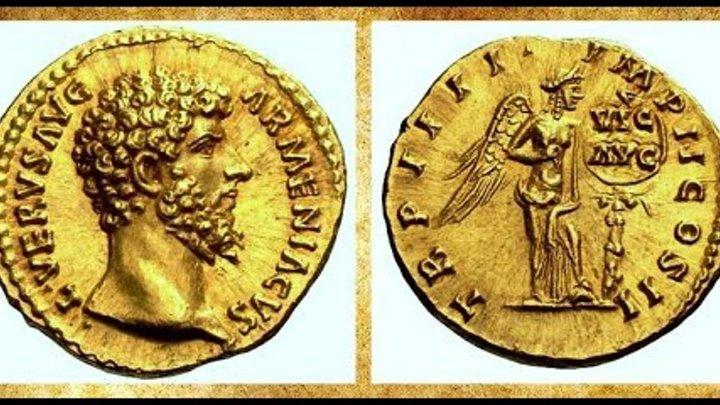 Аурей, 163 г. - 164 г., Император Луций Вер, Aurey, 163 - 164 AD