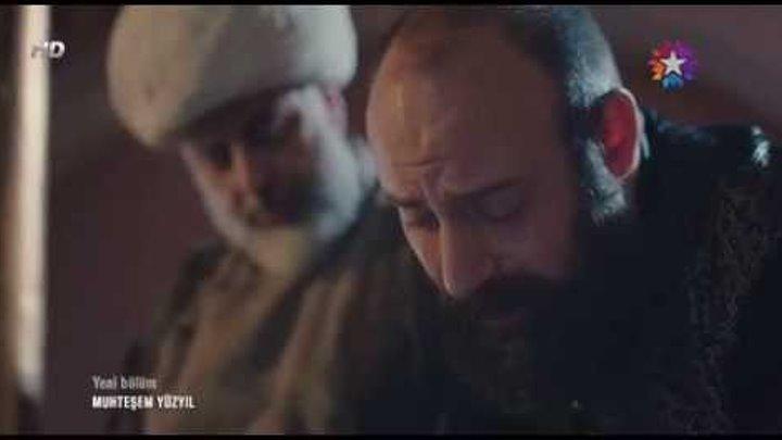 ВВ. Болезнь Хюррем. Сулейман переживает. 88 серия.