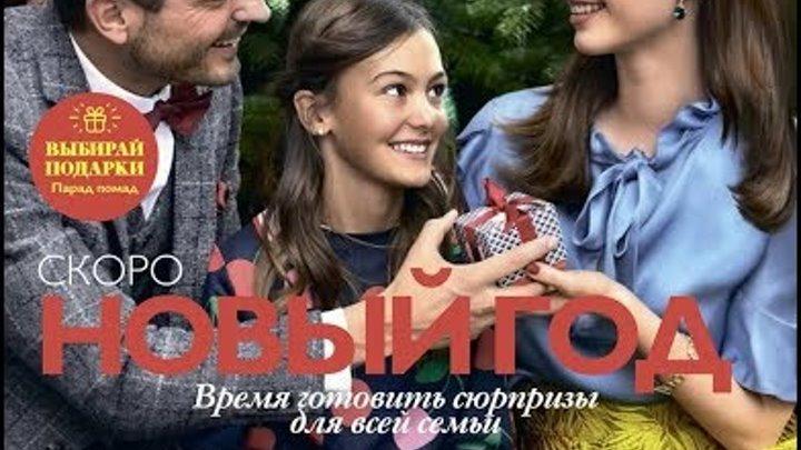 """"""" Живой каталог """" 16 2017 г Орифлэйм"""