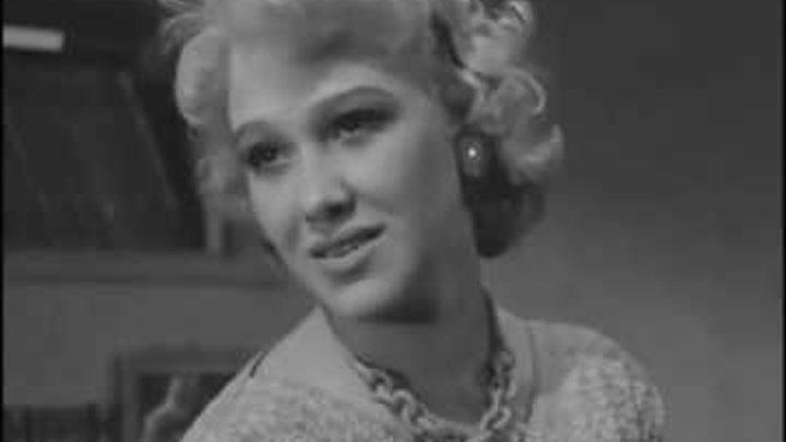 Любовью надо дорожить (1959). Стиляги.