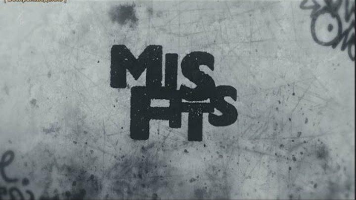 Misfits / Отбросы [4 сезон - 1 серия] 1080p