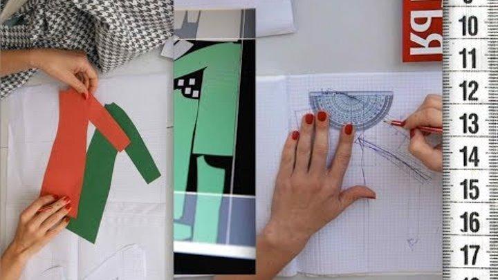 Подготовка к пошиву пальто 2/3: прибавки, декатировка, раскладка на ткани