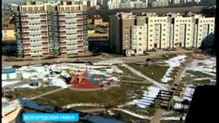 ТВ репортаж о жилом микрорайоне Улитка
