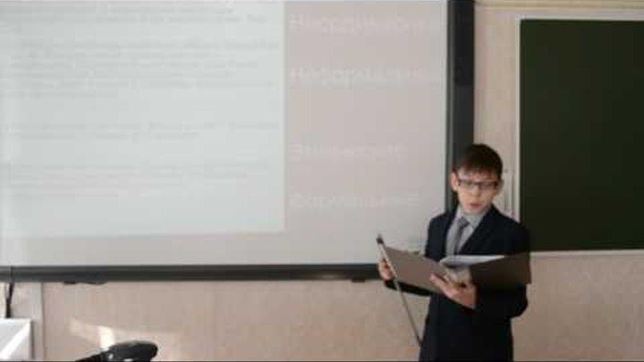 Научно-исследовательская работа моего брата Алматова Данияра.