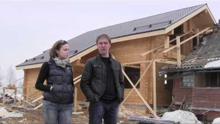 Отзыв о построенном доме из клееного бруса