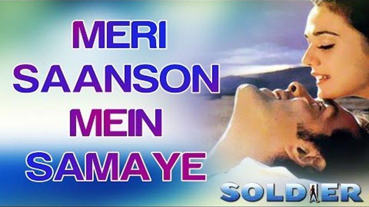Meri Saanson Mein Samaye - Soldier | Sonu Nigam | Anu Malik | Sameer