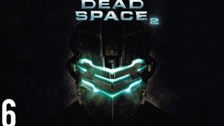 Прохождение Dead Space 2 (живой коммент от alexander.plav) Ч. 16