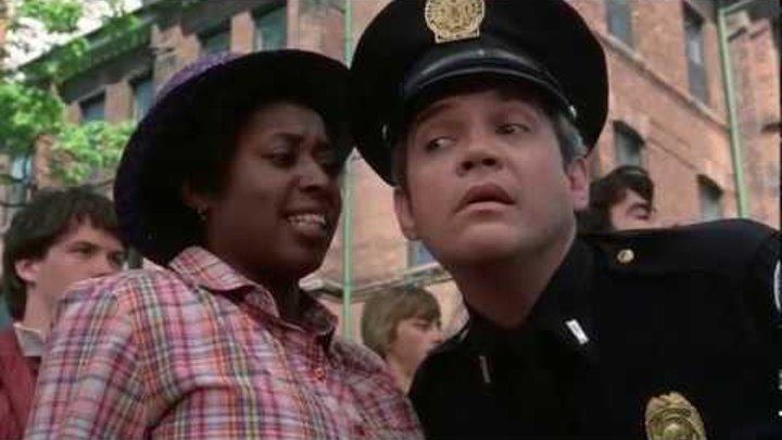 Полицейская академия 1 1984 06