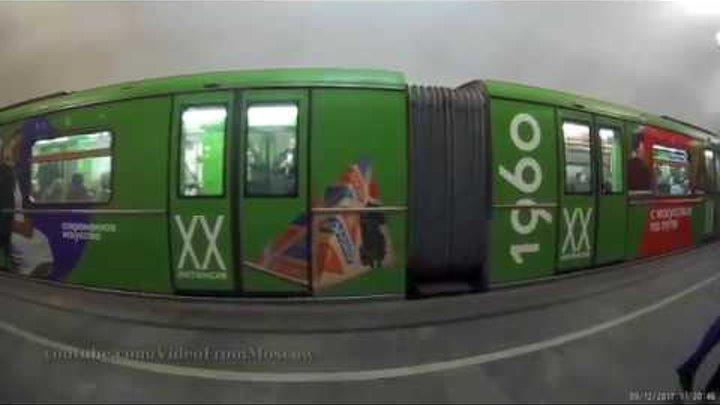 Именные поезда метро на кольцевой линии 9 декабря 2017 года