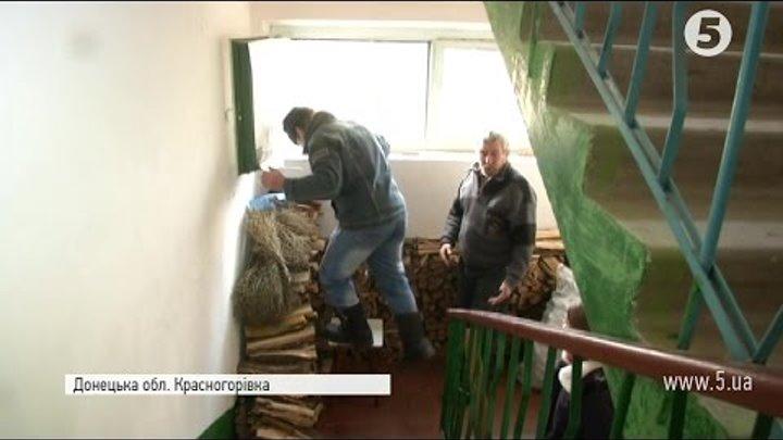 """""""Зима без даху над головою"""": Мешканці Красногорівки показали, як виживають без газу та води"""