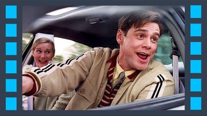 """Шоу Трумана - Сцена 3/7 """"Куда мы едем?"""" (1998) HD"""