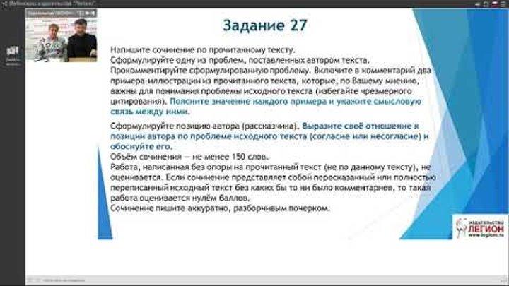 Сочинение на ЕГЭ по русскому языку: к чему готовить выпускников?