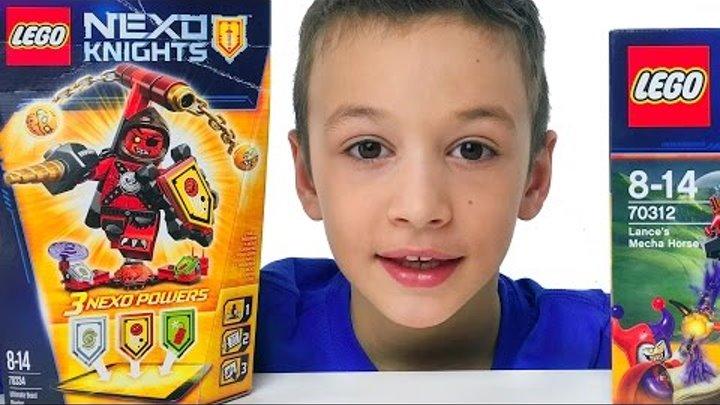 LEGO NEXO Knights Укротитель 70334 Ultimate Beast Master set review Сканируем Щиты