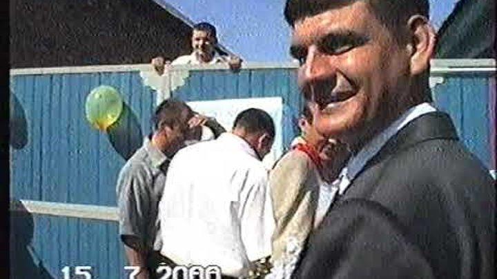 Свадьба 15 07 2000 Сергей Наталья