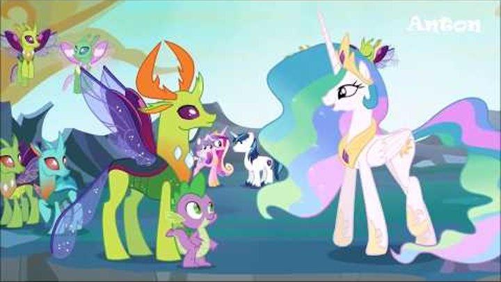 My Little Pony | 6 сезон | 26 серия | Концовка | «Дружба — это чудо»
