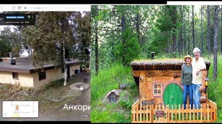 США и Россия - Антишовинистическое сравнение. Аляска и Камчатка. USA and Russia (Alaska - Russia).
