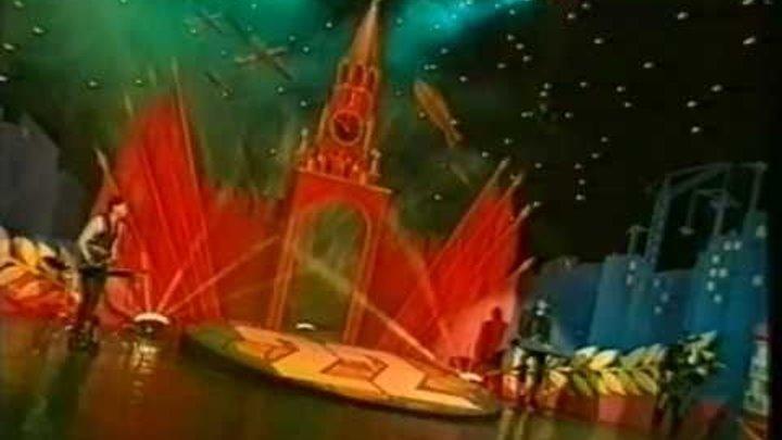 Рок-Острова - Маленькая Колдунья (Союз-22)