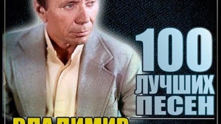 Владимир Сорокин - Получил получку я..