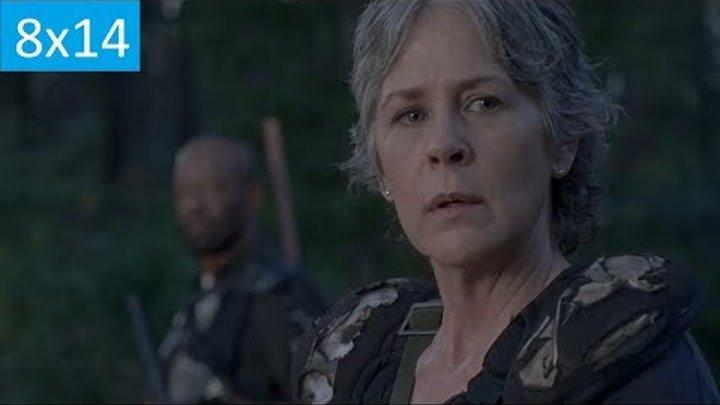Ходячие мертвецы 8 сезон 14 серия - Промо (Субтитры, 2018) The Walking Dead 8x14 Promo