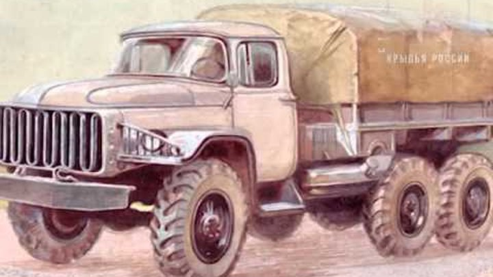 Колёса Страны Советов (8 серия) КАМАЗ